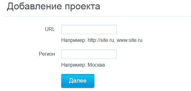 Настройки проекта в Webartex