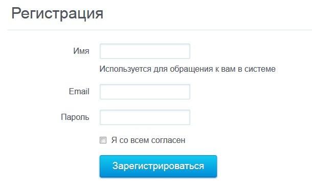 Регистрация в бирже Webartex